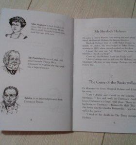 "Книга ""The Hound of the Baskervilles"""