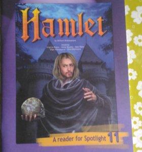 """⏺Книга для чтения """"Hamlet"""" ⏺ SPOTLIGHT"""