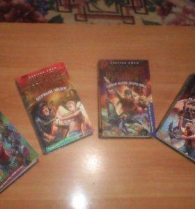 4 книги Мефодия Буслаева