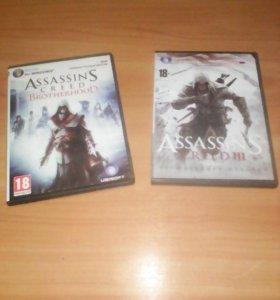 2 диска Assassins creed