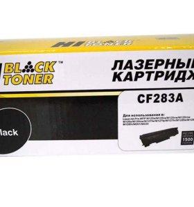 Картридж HP CF283A (Hi-Black)