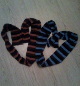 Детские шарфики (оба)