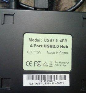 Концентратор USB портов - 4 Port USB2.0 Hub