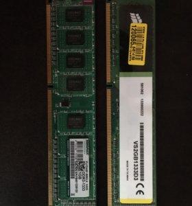 Оперативная память DDR-3 (1 и 2 Гб)