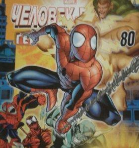 Журналы комиксы