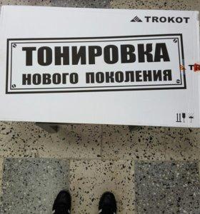 """Сетки """"Trokot"""" на  HYUNDAI IX35"""