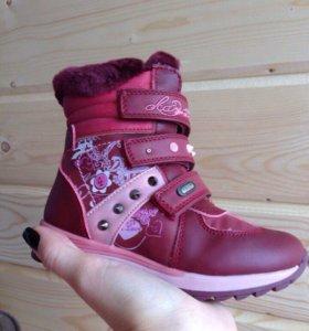 Новые зимние ботинки Сказка
