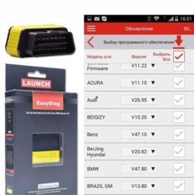 Диагностический адаптер Launch EasyDiag Android+OS