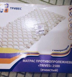 """Матрас противопролежневый """"TRIVES"""" 2500 (ячеистый)"""