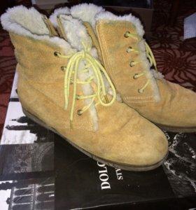 Зимние ботинки маскотте
