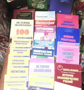 Учебники, шпоргалки