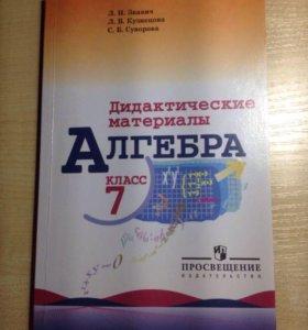 Печатные тетради 100 рублей каждая