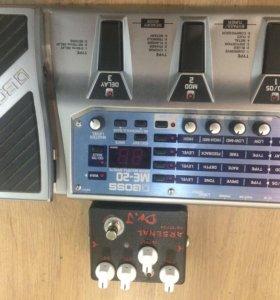 Гитарный процессор BOSS NE-20