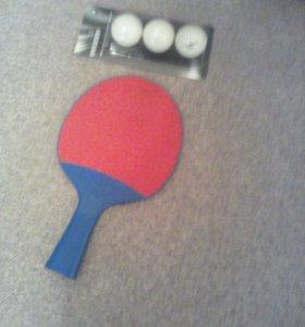 Ракетка и шарики