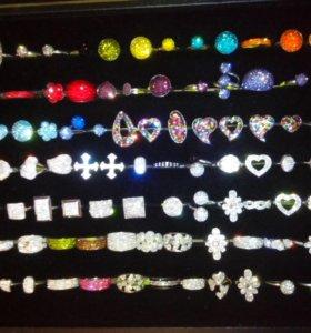 Кольца, серьги, кулоны, браслеты