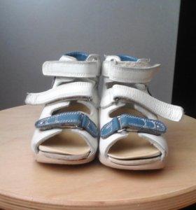 Ортопедические сандали 16см