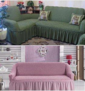 Еврочехлы на диваны, кресла и стулья