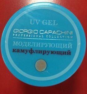 Моделирующий UV Gel