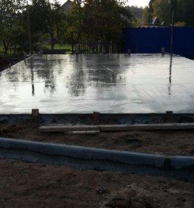 Работы по бетону