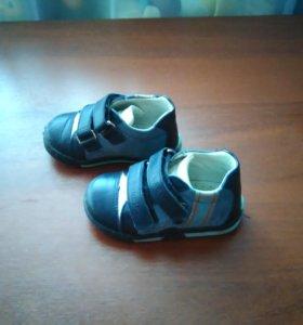 Ботиночки для мальчика 21 р-р