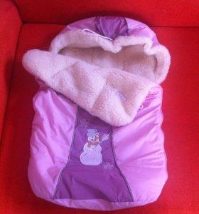 Конверт для малыша (зимний)