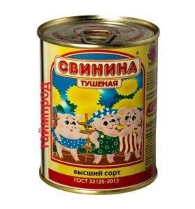 Свинина тушеная высший сорт Береза Беларусь