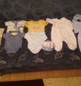 Вещи пакетом для малыша!