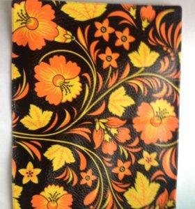 """Обложка для паспорта"""" Цветы """"Хохлома"""""""