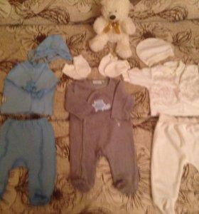 Вещи пакетом для малыша.