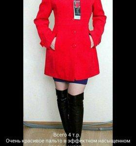 Пальто новое Теплое