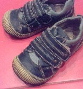 Обувь 20-22размер