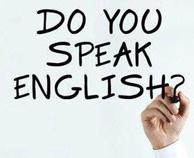 Английский язык!