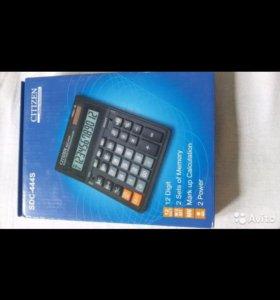 Калькулятор новый большой