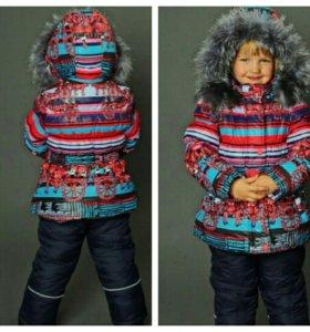 Комплект( куртка+полукомбинезон) для девочки