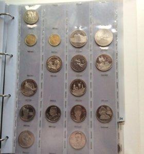 Продам монеты из коллекции
