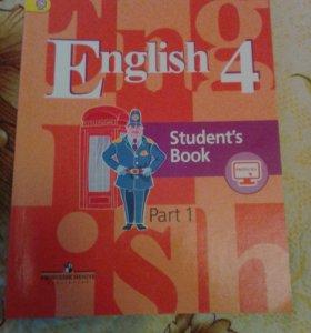 Учебники 4 класс