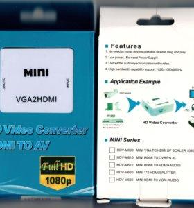 VGA-HDMI, HDMI-VGA,HDMI-RCA переходники-конвертеры