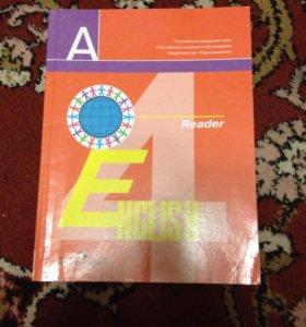 Reader English 4 класс Англ. яз.