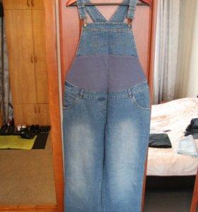Комбинезон  и брюки для беременных