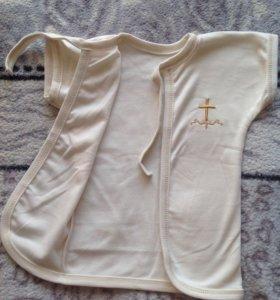 Рубашка для крещения новая