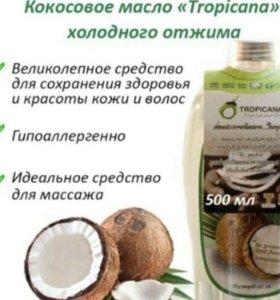 Тайское кокосовое масло Tropikana  500 ml