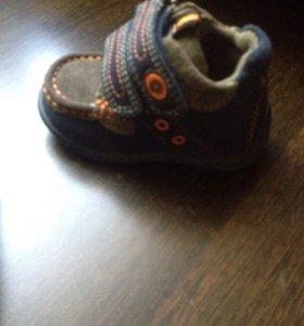 Ботинки макасины детские