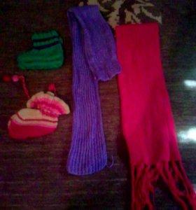 Пинетки и шарфы