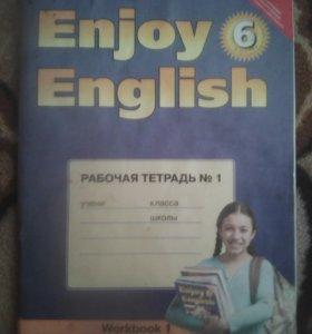 Тетрадь рабочая по английскому языку 6 класс.