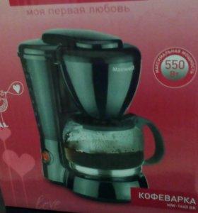 Кофеварка новая.