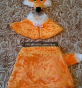 Костюм лисицы