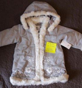 Куртка пальто шубка осень-весна р.86