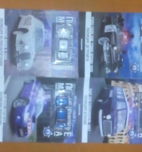 Коллекция полицейских машинок