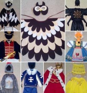 Карнавальные костюмы от 86 до 146+  напрокат