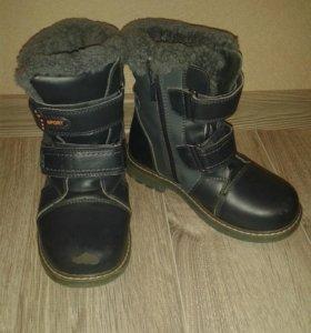 Зимние ботинки детские 32 размер нат кожа и мех.